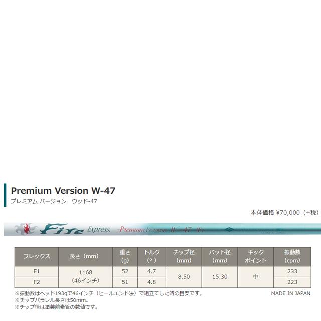 ct_fe-premiumversion