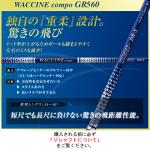 wc-gr560