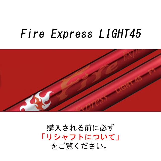 ct_fe-light45