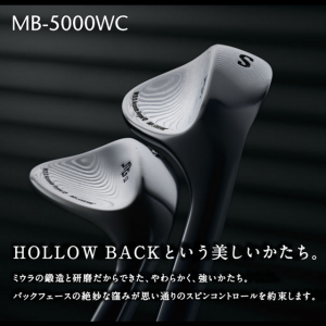 mg_mb5000wc