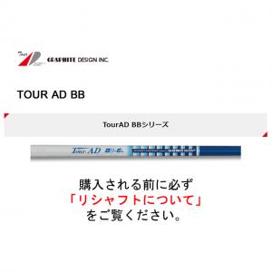 gfd_bb