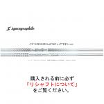 loop_fw-five