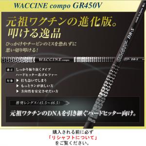 wc-gr450v