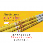 ct_fe-maxplus