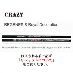 crazy_rrd