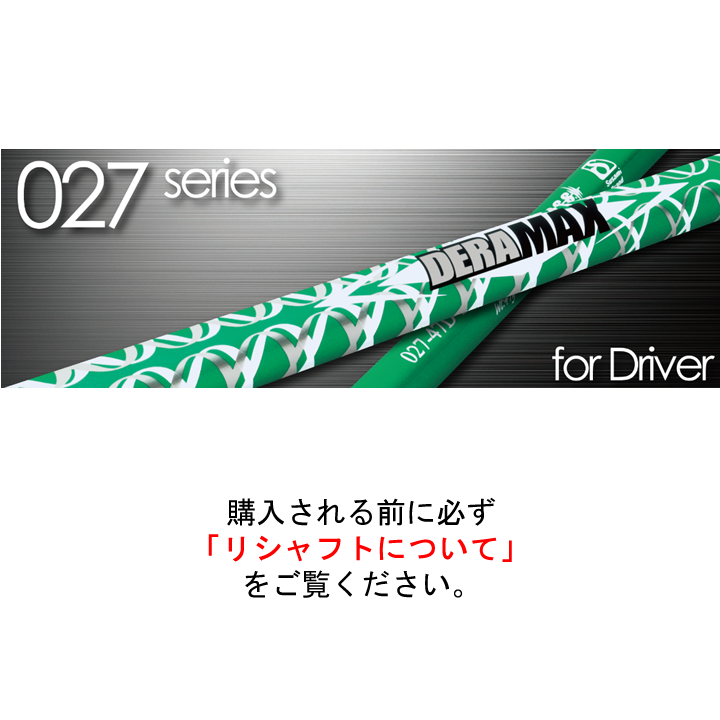 olympic_027