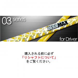 olympic_03