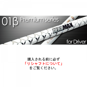 olympic_01β premium