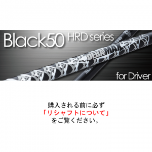 olympic_black50hrd