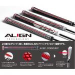 golfpride_align