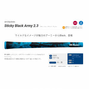 iomic_sticky_black_army