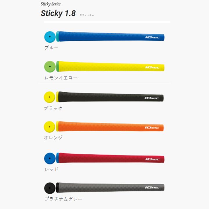 iomic_sticky_hard