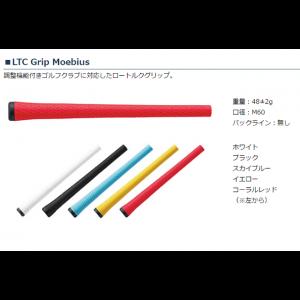 iomic_ltc_moebius