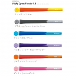 iomic_sticky_opus_bi-color