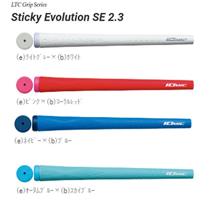 iomic_ltc_sticky_evolution_se