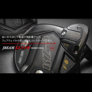 jbeam_kz5_fw
